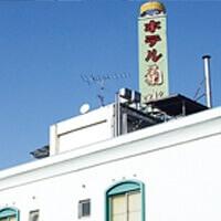 ホテル菊水