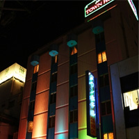 タウンホテル
