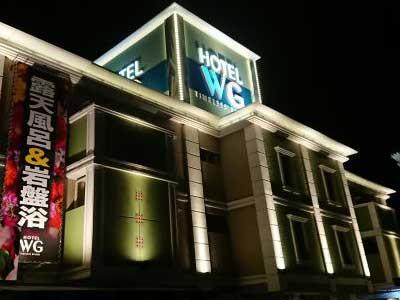 HOTEL WG