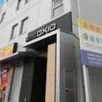 ホテル情報更新|岡山駅前エリア